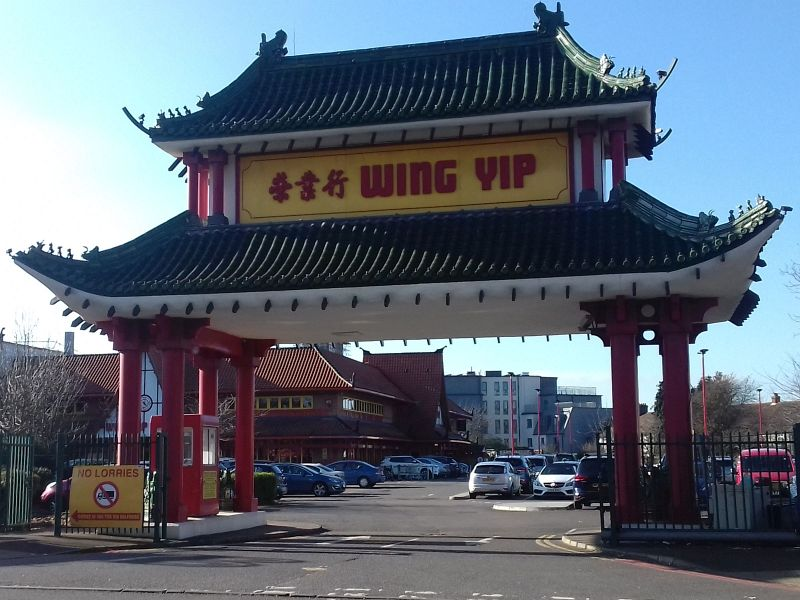Property Photo: Wing Yip Superstore, 544 Purley Way, Croydon